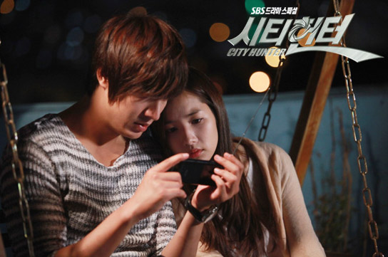 lee min ho dating park min young 2013