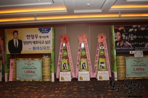 bogo_photo121101143244imbcdrama4