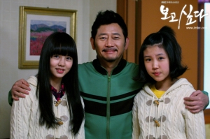 bogo_photo121112112055imbcdrama0