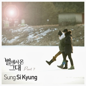man from the star ost part 7