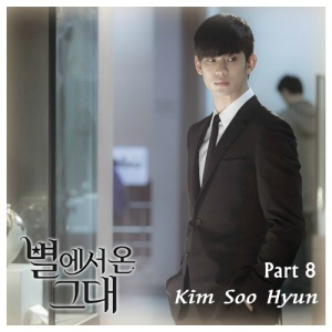 You_Who_Came_From_the_Stars_OST_Part_8